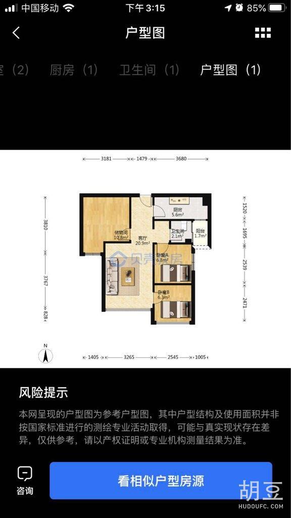 蓝润V客东都 蓝润V客东都 110.00万 56.00平米
